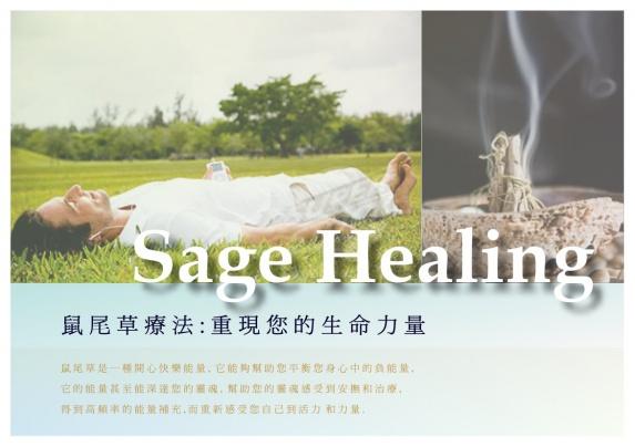 Sage Healing