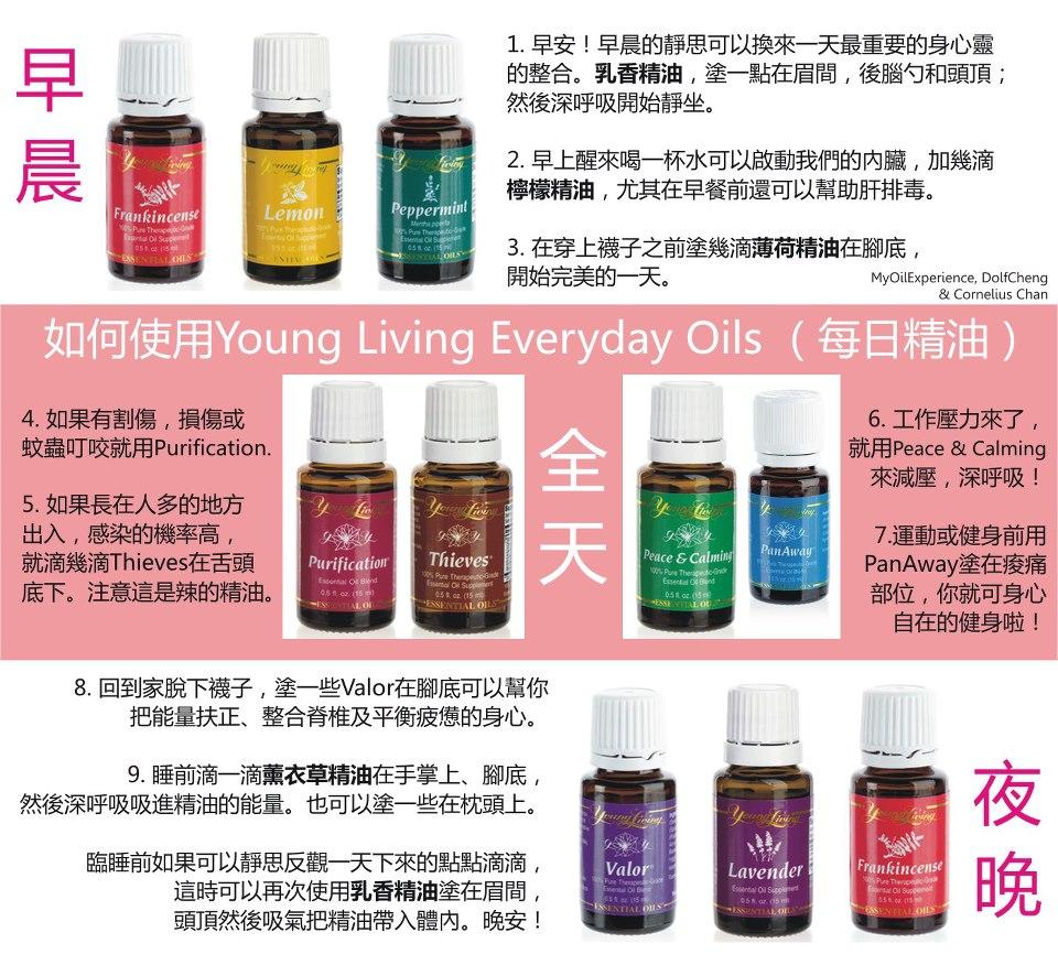 everyday-oils